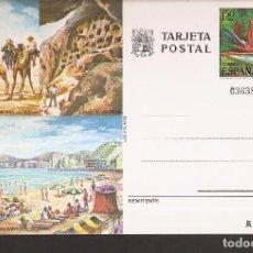 Sellos: TARJETA POSTAL- LAS PALMAS - LA DE LA FOTO VER TODAS MIS TARJETAS Y POSTALES. Lote 115172055
