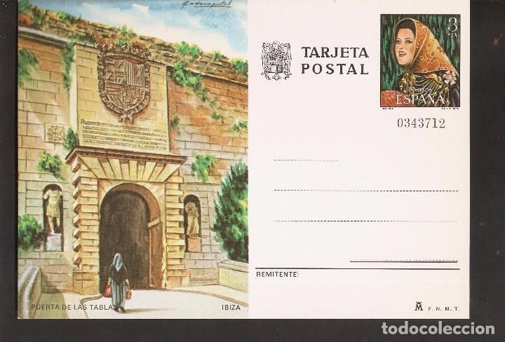 TARJETA POSTAL- PUERTA DE LAS TABLAS IBIZA - LA DE LA FOTO VER TODAS MIS TARJETAS Y POSTALES (Sellos - Extranjero - Entero postales)