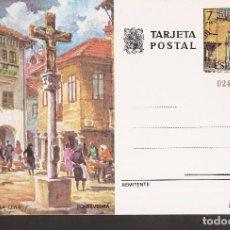 Sellos: TARJETA POSTAL- PLAZA DE LA LEÑA PONTEVEDRA - LA DE LA FOTO VER TODAS MIS TARJETAS Y POSTALES. Lote 115172523