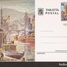 Sellos: TARJETA POSTAL- PUERTO FLUVIAL BILBAO - LA DE LA FOTO VER TODAS MIS TARJETAS Y POSTALES. Lote 115172763