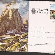 Sellos: TARJETA POSTAL- NARANJO DE BULNES ASTURIAS - LA DE LA FOTO VER TODAS MIS TARJETAS Y POSTALES. Lote 115172919