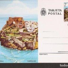Sellos: TARJETA POSTAL- PEÑISCOLA CASTELLON - LA DE LA FOTO VER TODAS MIS TARJETAS Y POSTALES. Lote 115173071
