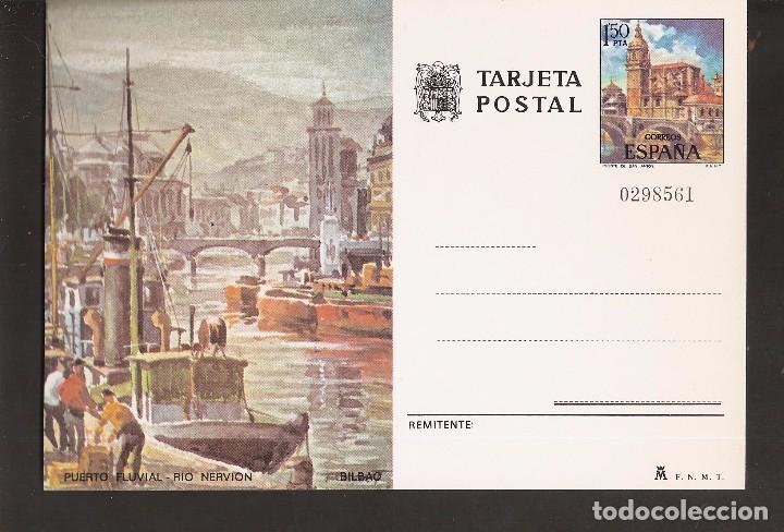 TARJETA POSTAL- ESPAÑA 82 - LA DE LA FOTO VER TODAS MIS TARJETAS Y POSTALES (Sellos - Extranjero - Entero postales)