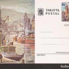 Sellos: TARJETA POSTAL- ESPAÑA 82 - LA DE LA FOTO VER TODAS MIS TARJETAS Y POSTALES. Lote 115173427