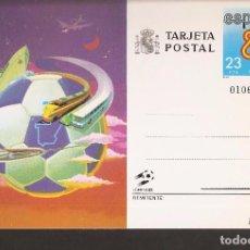 Sellos: TARJETA POSTAL- ESPAÑA 82 - LA DE LA FOTO VER TODAS MIS TARJETAS Y POSTALES. Lote 115173495