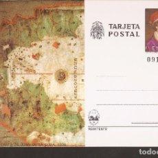 Sellos: TARJETA POSTAL- CARTA DE JUAN DE LA COSA - LA DE LA FOTO VER TODAS MIS TARJETAS Y POSTALES. Lote 115173807