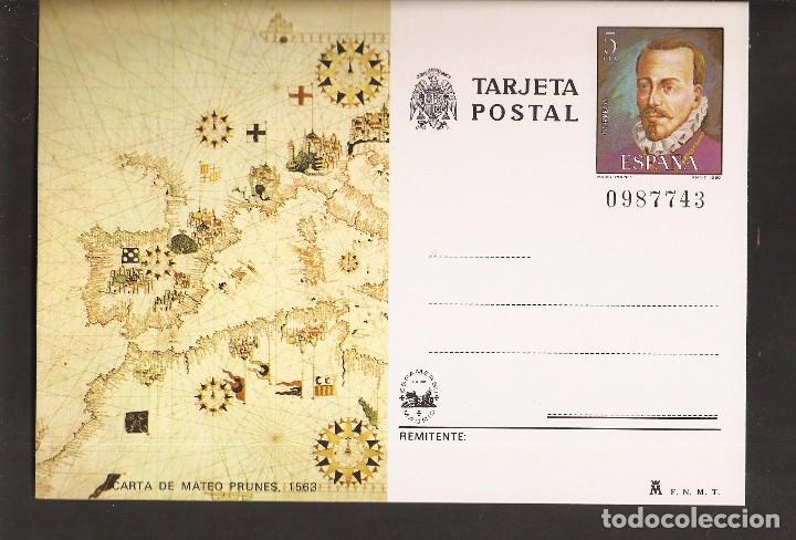 TARJETA POSTAL- CARTA DE MATEO PRUNES - LA DE LA FOTO VER TODAS MIS TARJETAS Y POSTALES (Sellos - Extranjero - Entero postales)