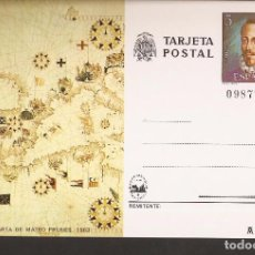 Sellos: TARJETA POSTAL- CARTA DE MATEO PRUNES - LA DE LA FOTO VER TODAS MIS TARJETAS Y POSTALES. Lote 115173899