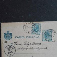 Sellos: ENTERO POSTAL CIRCULA DE RUMANÍA LEISIG 1897. Lote 121941931