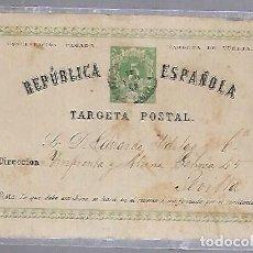 Sellos: ENTERO POSTAL. 1875. REPUBLICA ESPAÑOLA. PUERTO DE SANTA MARIA, CADIZ.. Lote 124612739