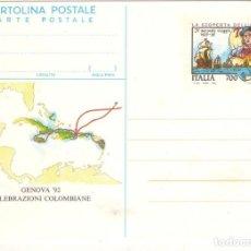 Sellos: ENTERO POSTAL DE ITALIA, SEGUNDO VIAJE DE CRISTOBAL COLON.. Lote 133622522