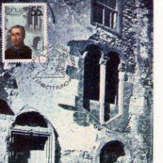 Sellos: POSTAL DE PORTUGAL, CASA DE CRISTOBAL COLON EN FUNCHAL (MADEIRA). CRISTOBAL COLON.. Lote 133650682