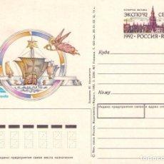 Sellos: ENTERO POSTAL DE RUSIA, EXPO SEVILLA´92. CRISTOBAL COLON.. Lote 133656838