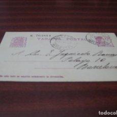 Sellos: EDIFIL 69 DE ENTEROS POSTALES. MATASELLO DE CIUDADELA, MENORCA. Lote 137845937