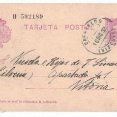 Sellos: BARACALDO A VITORIA. FECHADOR BARACALDO 16.12.32. BIZKAIA BARAKALDO. Lote 142443838