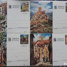 Sellos: LOTE DE 4 TARJETAS ENTEROPOSTALES. ESPAÑA 1974 Y 1975. EDIFIL 105 106 111 112 . Lote 144150378