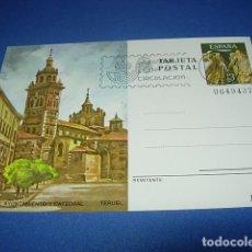 Sellos: ESPAÑA -1980 - PLAZA AYUNTAMIENTO CATEDRAL- TERUEL -EDIFIL 124- ENTERO POSTAL PRIMER DIA CIRCULACION. Lote 146338334