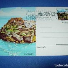 Sellos: ENTERO POSTAL. EDIFIL 125. AÑO 1981. PEÑÍSCOLA, CASTELLÓN. Lote 146402802