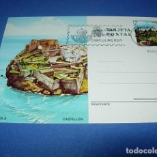 Sellos: ENTERO POSTAL. EDIFIL 125. AÑO 1981. PEÑÍSCOLA, CASTELLÓN. Lote 146402862