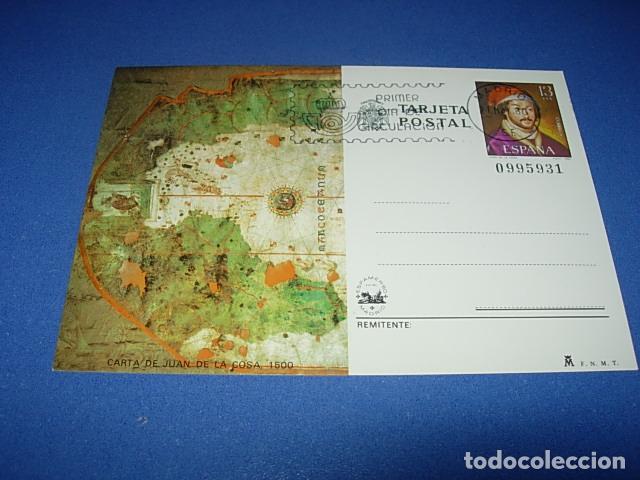 ESPAÑA 1980 ENTERO POSTAL EDIFIL Nº 122 JUAN DE LA COSA NUEVO (Sellos - Extranjero - Entero postales)