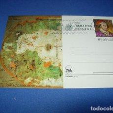 Sellos: ESPAÑA 1980 ENTERO POSTAL EDIFIL Nº 122 JUAN DE LA COSA NUEVO . Lote 146455906