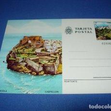 Sellos: ENTERO POSTAL. EDIFIL 125. AÑO 1981. PEÑÍSCOLA, CASTELLÓN . Lote 146456498