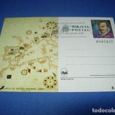 Sellos: TARJETA POSTAL CARTA DE MATEO PRUNES 1563 PRIMER DIA DE CIRCULACION 1980. Lote 146456634