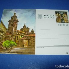 Sellos: ESPAÑA -1980 - PLAZA AYUNTAMIENTO CATEDRAL- TERUEL -EDIFIL 124- ENTERO POSTAL PRIMER DIA CIRCULACION. Lote 146456986