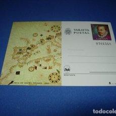 Sellos: TARJETA POSTAL CARTA DE MATEO PRUNES 1563 PRIMER DIA DE CIRCULACION 1980 . Lote 146457594