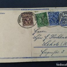 Selos: ENTERO POSTAL ALEMANIA IMPERIO AMBULANTE FERROCARRILES. Lote 147296322
