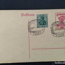 Sellos: ENTERO POSTAL ALEMANIA IMPERIO 1919. Lote 147297050
