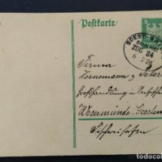Sellos: ENTERO POSTAL ALEMANIA IMPERIO AMBULANTE FERROCARRILES. Lote 147298762