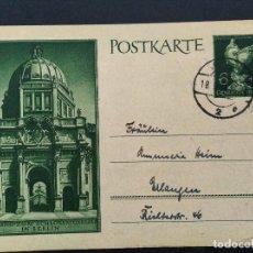 Sellos: ENTERO POSTAL ALEMANIA TERCER REICH 1944. Lote 147301838
