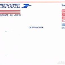 Sellos: FRANCIA, CENTENARIO DEL INSTITUTO PASTEUR (MEDICINA), ENTERO POSTAL DEL AÑO 1987 SIN USAR. Lote 149373842