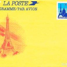 Sellos: FRANCIA, AVION SOBRE PARIS, AEROGRAMA SIN USAR. Lote 149375062