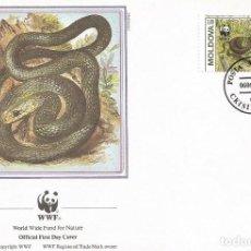 Sellos: SOBRE PRIMER DIA MOLDOVA 1987 ANIMALES SERPIENTES WWW. Lote 154933122