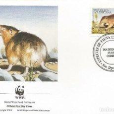 Sellos: SOBRE PRIMER DIA REPUBLICA DOMINICANA 1994 ANIMALES WWW. Lote 154933782