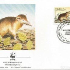 Sellos: SOBRE PRIMER DIA REPUBLICA DOMINICANA 1994 ANIMALES WWW. Lote 154933846
