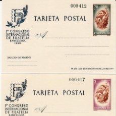 Sellos: ENTEROS POSTALES NUMS. 88 Y 89 NUEVOS-- DEL CONGRESO INTERNACIONAL DE FILATELIA 1960. Lote 155962610