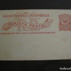 Sellos: REPUBLICA DOMINICANA-ENTERO POSTAL-VER FOTOS-(58.429). Lote 159129434