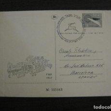 Sellos: TEL AVIV-EXPOSICION INTERNACIONAL DE SELLOS-AÑO 1957-VER FOTOS-(V-16.395). Lote 160291834