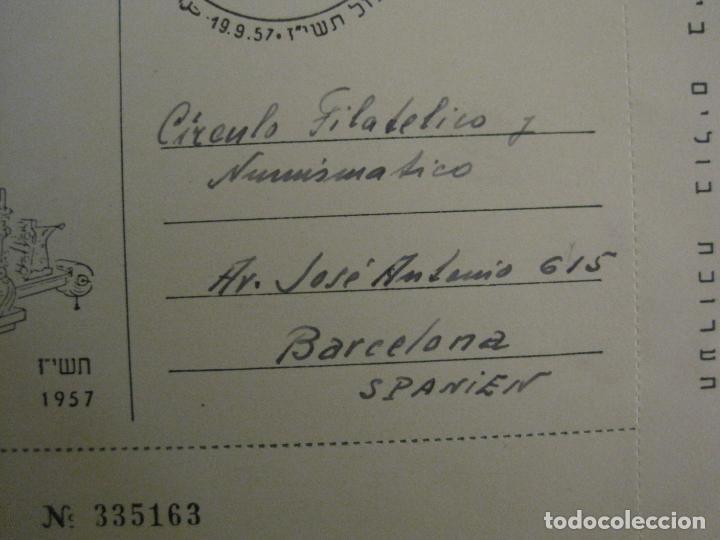 Sellos: TEL AVIV-EXPOSICION INTERNACIONAL DE SELLOS-AÑO 1957-VER FOTOS-(V-16.395) - Foto 3 - 160291834