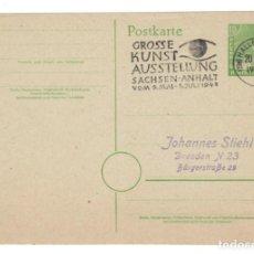 Sellos: ALEMANIA 1948 / GROSSE KUNST AUSSTELLUNG SACHSEN-ANHALT 1948. Lote 164214418