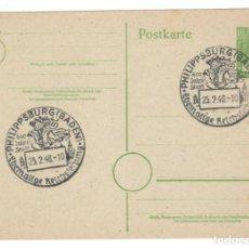 Sellos: ALEMANIA 1948 / PHILIPPSBURG (BADEN) - 600 JAHRE STADT. Lote 164216578