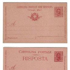 Sellos: 1893 ITALIA TARJETA ENTERO POSTAL CARTOLINA POSTALE CON RISPOSTA REY UMBERTO I 7,5+7,5 CENT 15 NUEVA. Lote 169083508