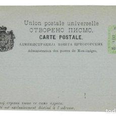 Sellos: MONTENEGRO - CARTE POSTALE - ADMINISTRATION DES POSTES DE MONTÉNÉGRO 1493-1893. Lote 170295692