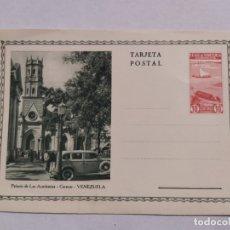 Sellos: VENEZUELA-CARACAS-PALACIO DE LAS ACADEMIAS-ENTERO POSTAL-VER REVERSO-(61.512). Lote 174101773