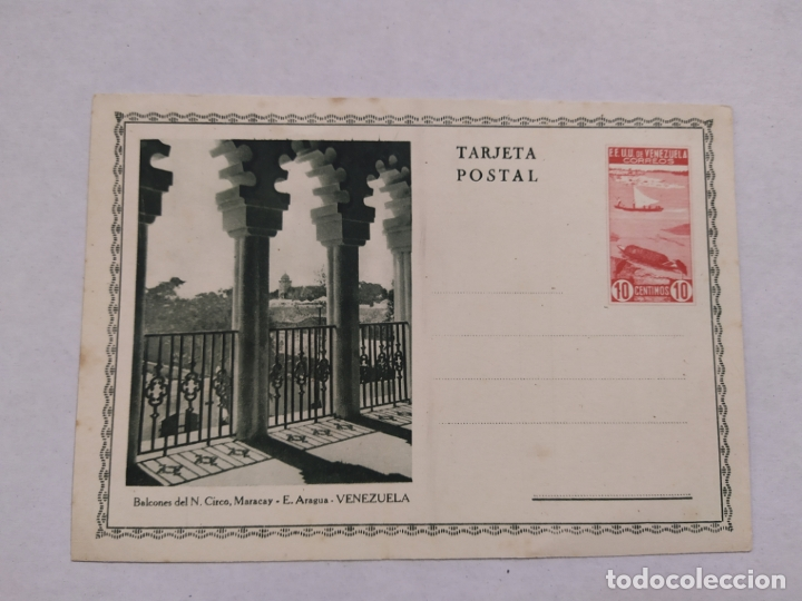VENEZUELA-BALCONES DEL N.CIRCO-ENTERO POSTAL-VER REVERSO-(61.513) (Sellos - Extranjero - Entero postales)