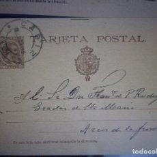 Sellos: 1890. ALFONSO XIII. PELON.. Lote 177702743
