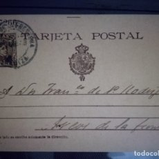 Sellos: 1903.ALFONSO XIII. CADETE.. Lote 177703373